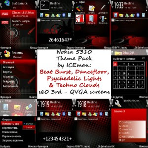 Download Gratis Tema Nokia 5610 Wallpaper