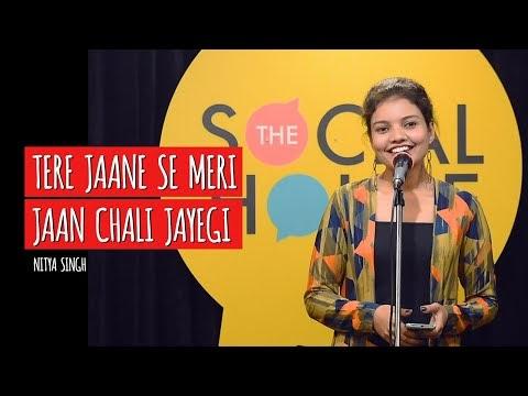 Tere Jaane Se Meri Jaan Chali Jayegi Poetry By Nitya Singh