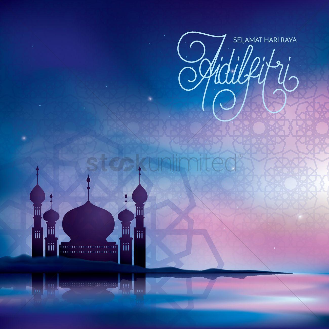 Ucapan Lebaran D Wallpaper Ucapan Selamat Idul Fitri 1440 H