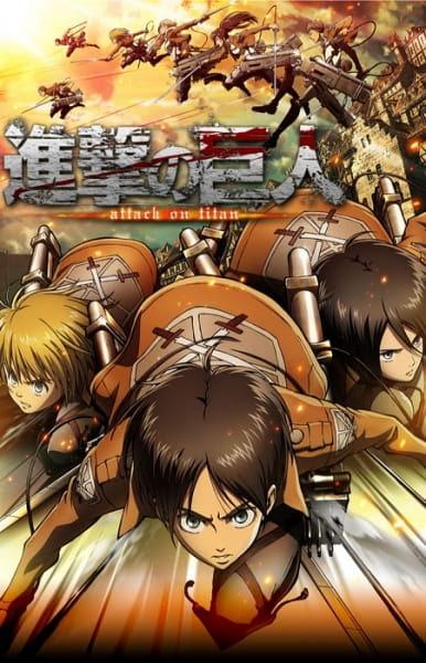 imagen de Shingeki no Kyojin