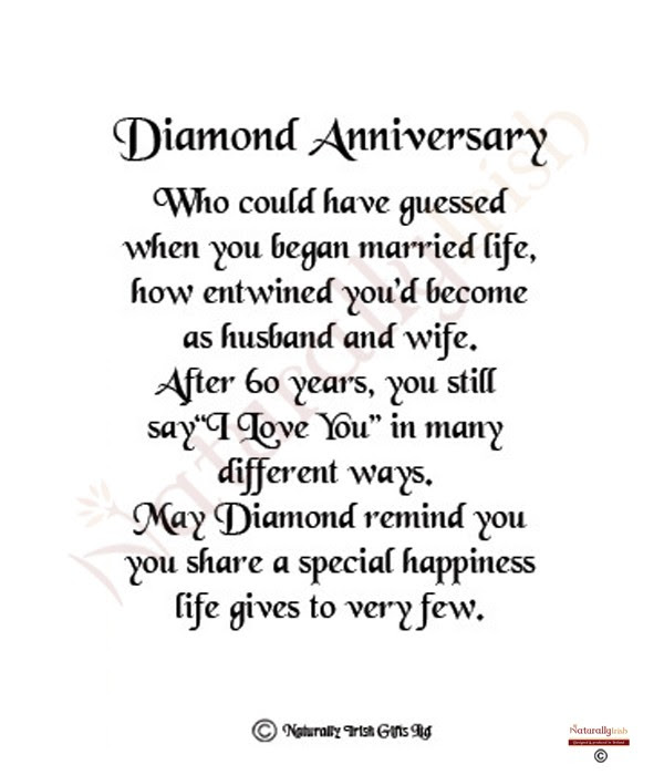1722 871971_diamond_anniversary_10x8_verse_photo_frame