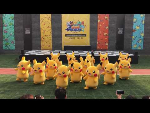 Watch this dancing Pikachu get dragged like criminal offstage for deflating mid-performance