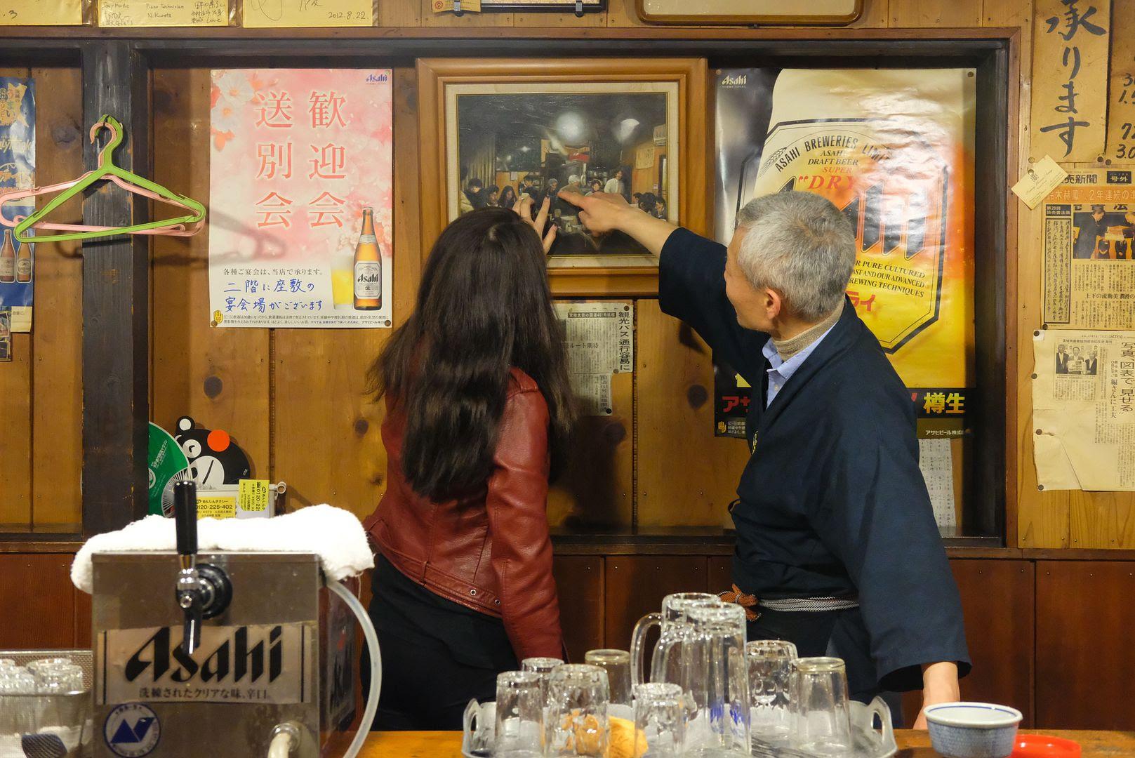 photo Kaniya Ibaraki Restaurant 4.jpg