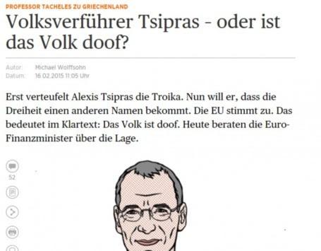 Ξεπερνούν τα όρια τα γερμανικά μέσα: Δημαγωγός ο Τσίπρας ή ηλίθιος ο ελληνικός λαός