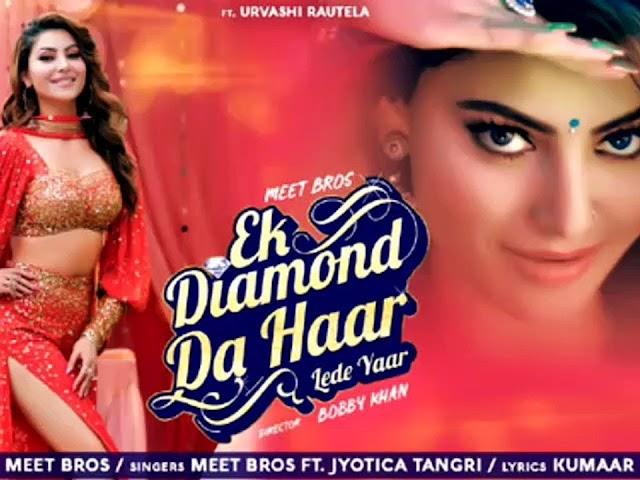 Ek Diamond Da Haar Lede Yaar Lyrics | Meet Bros Ft. Jyotica