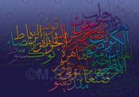 Арабский язык - показатель бескультурия мусульман?