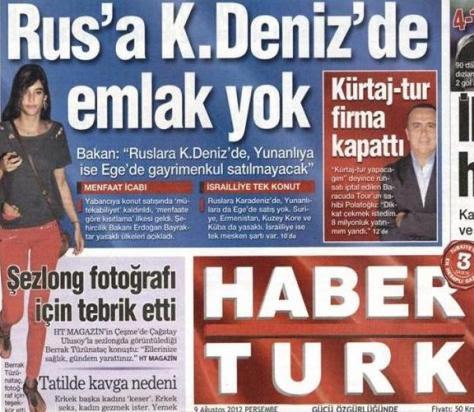 Τουρκία:Απαγορεύουν στους Έλληνες την αγορά ακινήτων στο Αιγαίο
