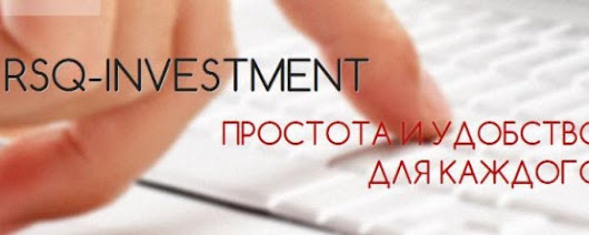 RSQ-Investment Group LTD