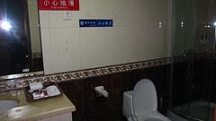 Bathroom in Yibin hotel
