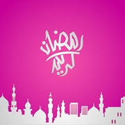 hd ramadan kareem wallpapers