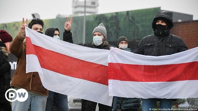 Протестный флаг белорусов объявят экстремистским?