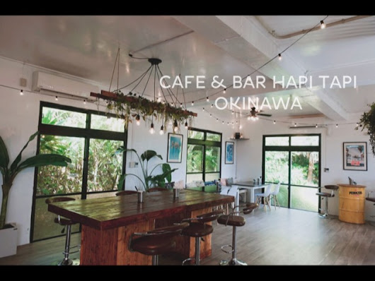 沖繩 | 衝浪文青風特色小店:Cafe & Bar HAPI TAPI ハピタピ Okinawa, Japan
