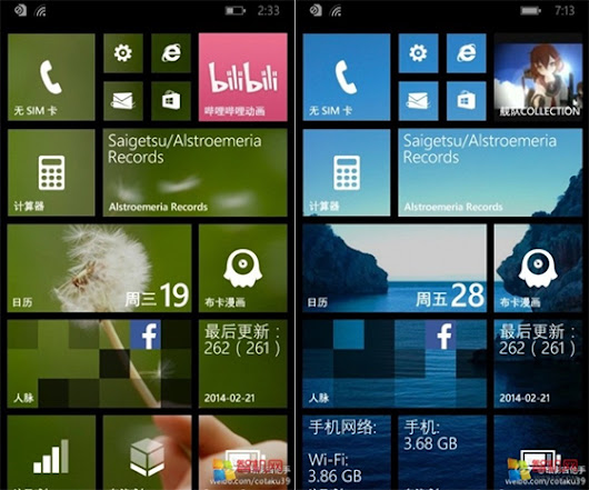 New video shows parallax effect on Windows Phone 8.1 Start Screen