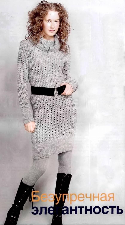 Вязаное теплое платье с описанием