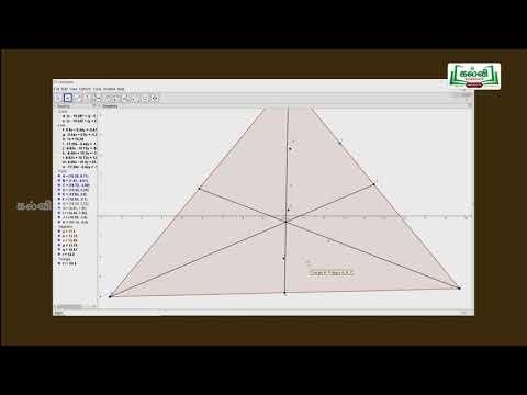 ஜியாமெட்ரி பாக்ஸ் Std 8 Maths முக்கோணம் வரைதல் Kalvi TV