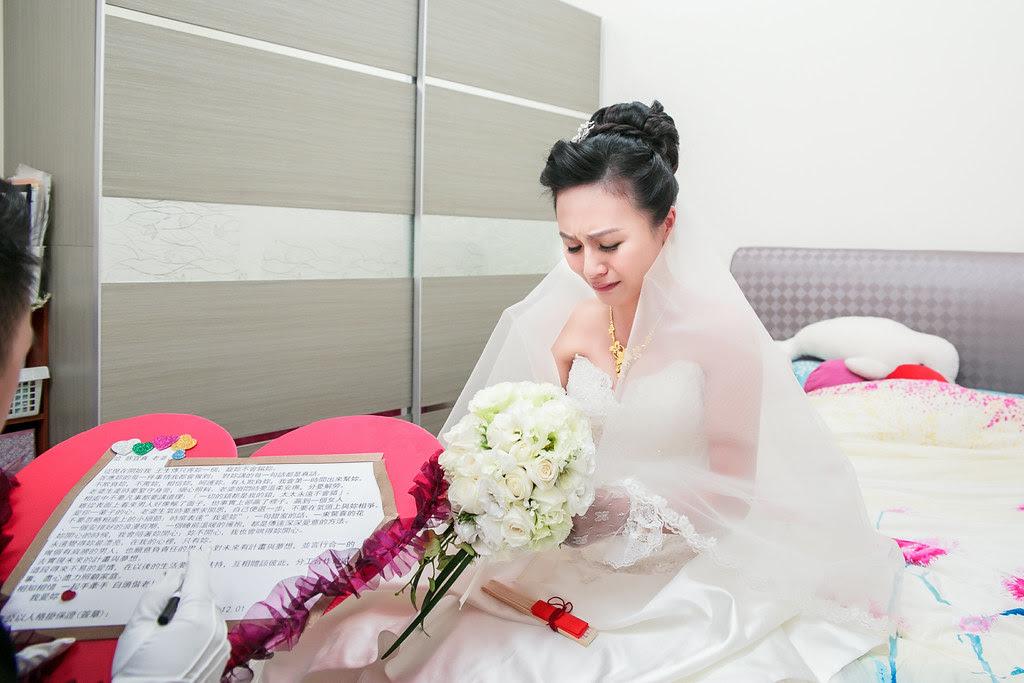 溫馨迎娶033