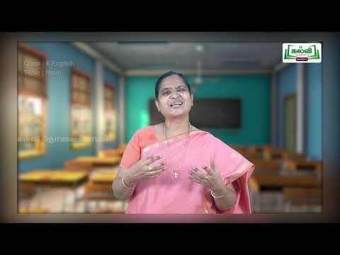 6th English Noun Grammar Unit 3 Part 3 Kalvi TV