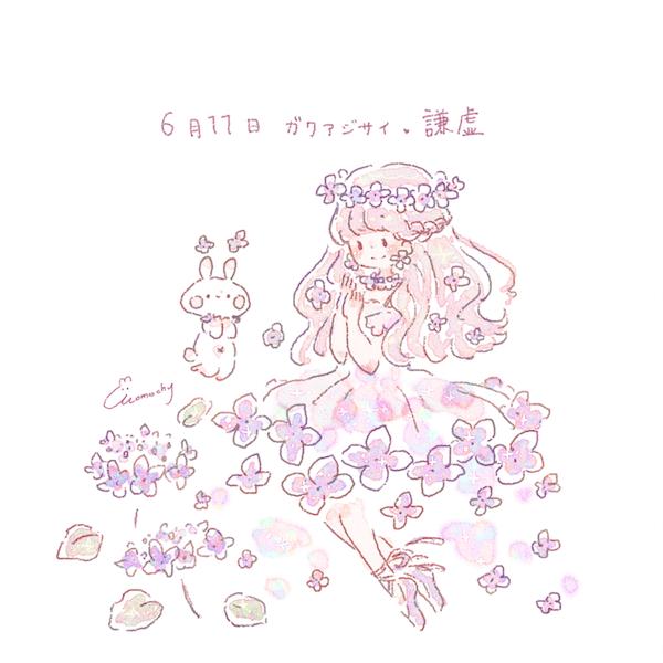 ガクアジサイ額紫陽花の花言葉6月11日の誕生花フリーアイコン配布