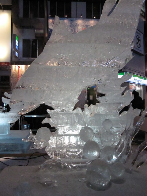 More ice sculpture