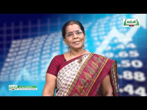 12th Commerce Important and Tricky One Word Q&A Kalvi TV