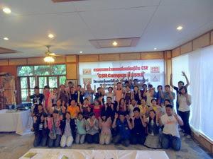 CSR Campus # 46