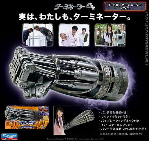 T4-T600-ARM