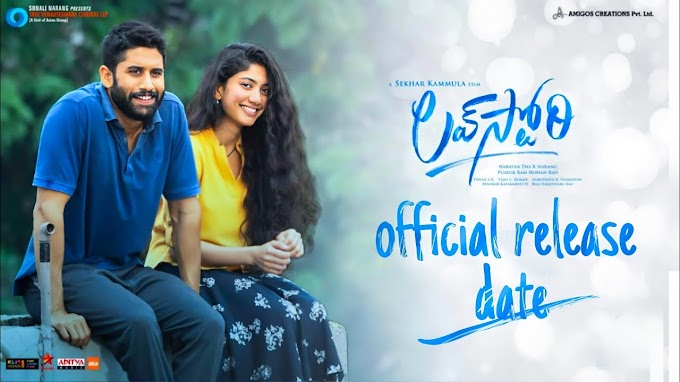 'Love Story' film official release date Announced