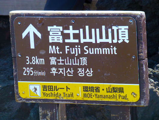 Gear, Tours and Tips: Making the Most of Your Mt. Fuji Climbing Experience