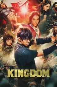 Kingdom Stream Deutsch