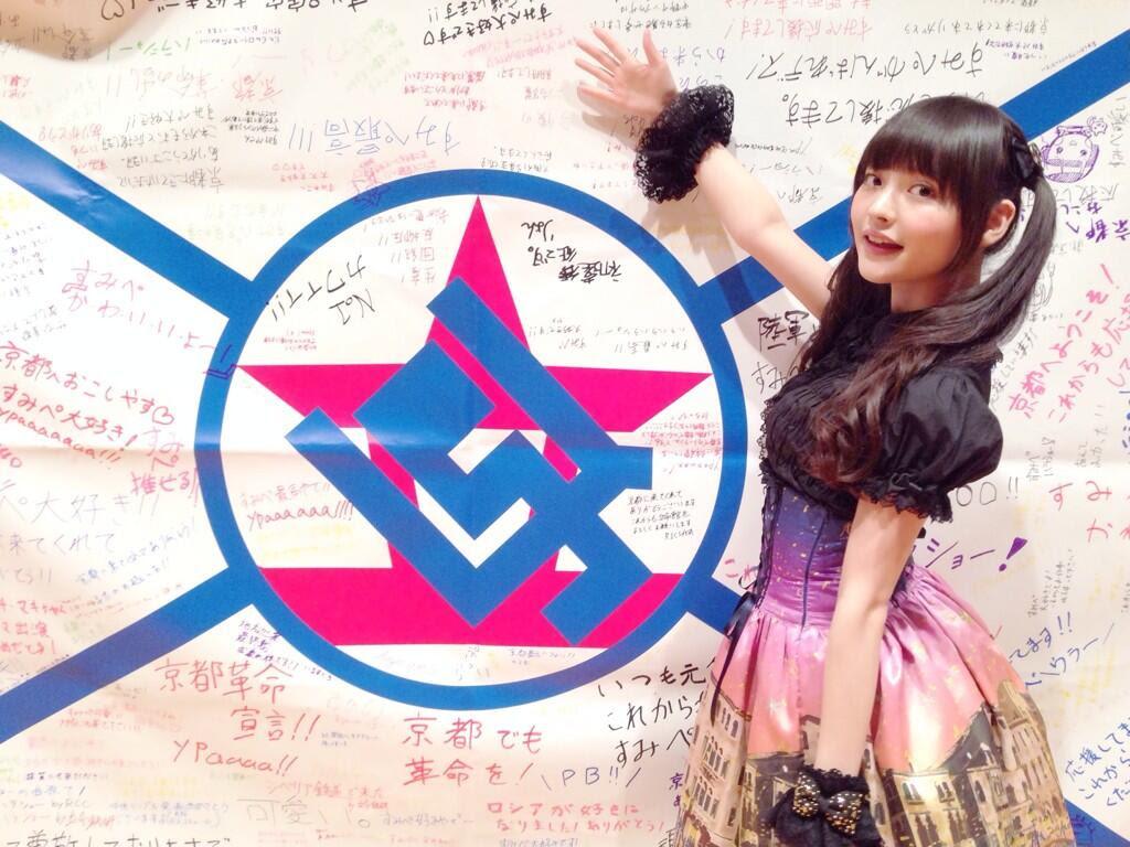 A Pop Idols 37547 Uesaka Sumire Uesaka Sumire 上坂すみれ