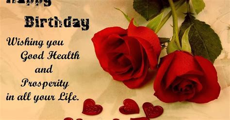 Good Health Birthday Wishes Cards, HD Wallpapers