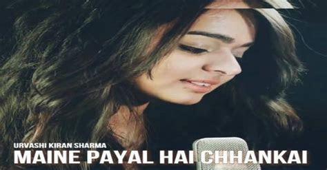 maine payal hai chhankai urvashi kiran sharma mp song