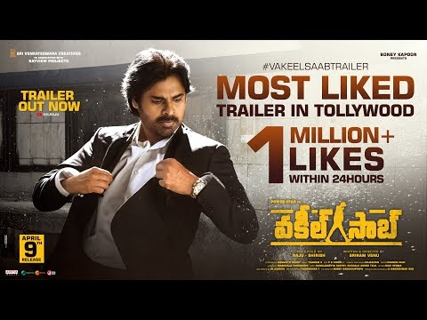 Vakeel Saab Telugu Movie Trailer