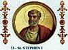 Stephen I.jpg