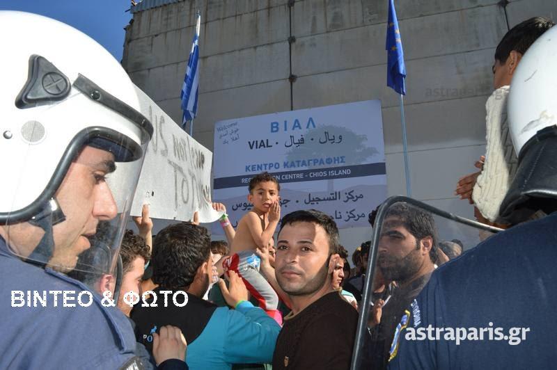 Διαδήλωση – ξέσπασμα προσφύγων στην ΒΙΑΛ