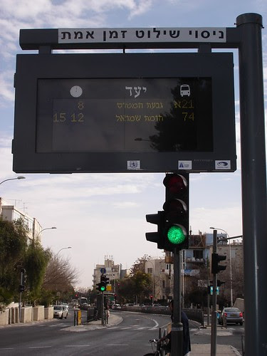 Experimental bus stop sign