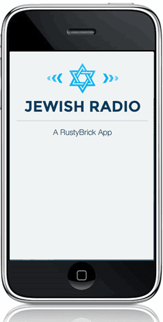 iPhone for Jewish Music logo