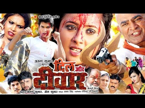Dil Aur Diwar - Watch Full Movie Dil Aur Diwar