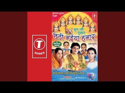 sunil chhaila bihari chhath maiya hamar mp3