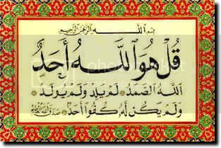 Al Ikhlas Pictures, Images and Photos