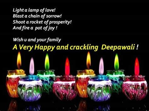 Wish A Crackling And Joyful Deepawali/ Free Happy Diwali