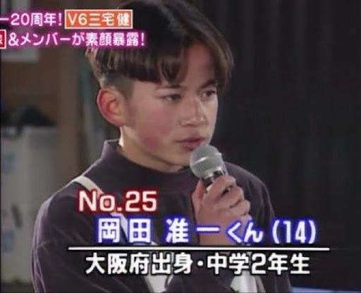 岡田准一は幼少期貧乏だった!両親の離婚で借金があった?