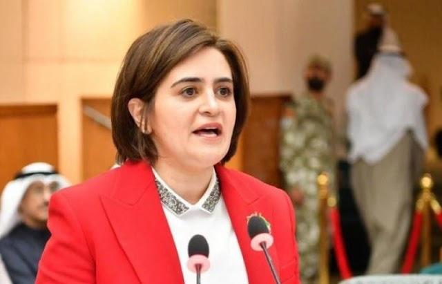 وزيرة الشؤون د. غدير أسيري تقدم استقالتها