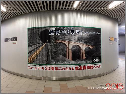 大宮鐵道博物13.jpg