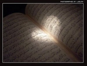 Semboyan Korea Selatan Terinspirasi Dari Al-Quran