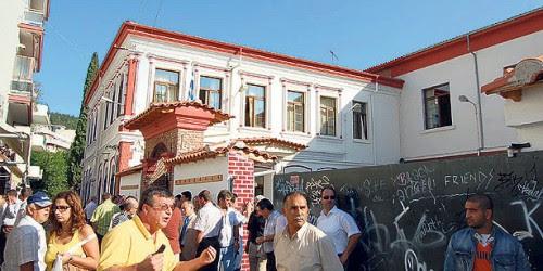 Δάσκαλος απευθύνει έκκληση για την τουρκοκρατούμενη Θράκη μας προς όλους τους Έλληνες