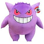 Pokemon Gengar Exclusive 24-Inch Plush