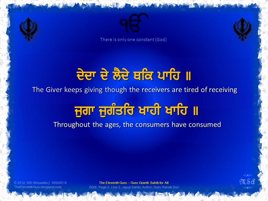 The Eleventh Guru : Japuji Sahib : MG00019