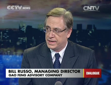 Bill Russo, managing director of Gao Peng Advisory Company