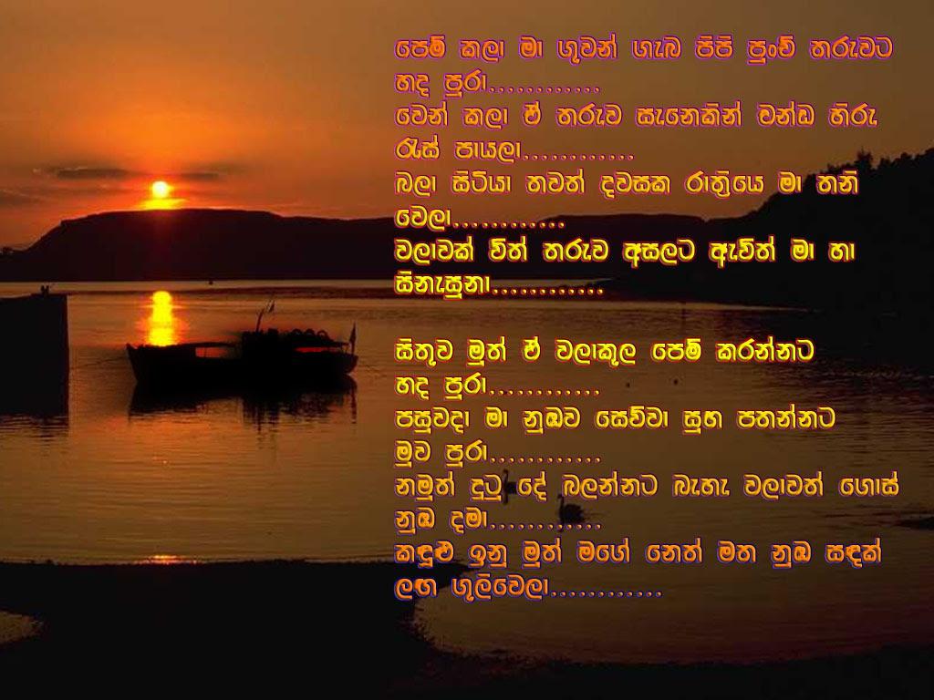 best sinhala quotes about friendship quotes c